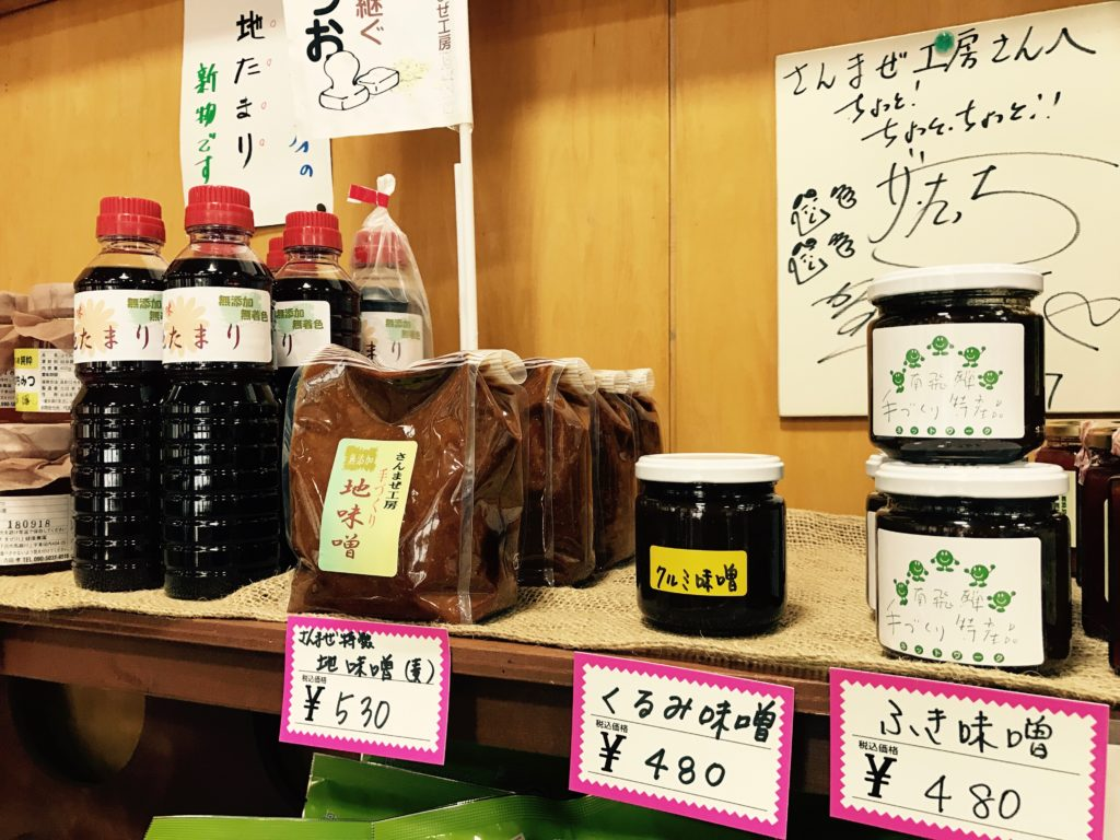 Local products-Traditional taste from generation to generation 2017/4/10
