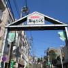 東京谷中の街ごとホテル『hanare』日本版アルベルゴ・ディフーゾの実態